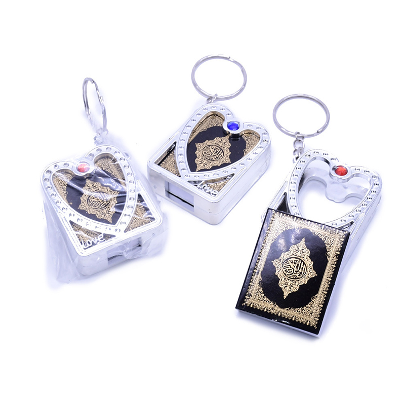 2 Holy-Quran PINK Leather-Pouch-Car-Hanging-Ramadan Islamic Gifts-US Seller !!