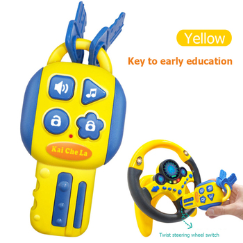 Musical Car Key Rattles Funny Children Baby Music Toys Vocal Smart Simulation Remote Car Voices Pretend Play Educational Toys image