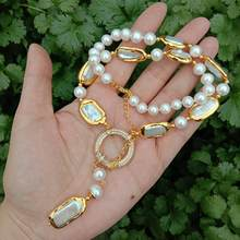 Y·YING Freshwater Cultured White Biwa Pearl Rectangle Round Pearl Y-Drop Necklace 18.5