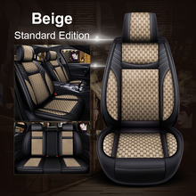 5-Seat Car PU Leather Linen Front Car Seat Covers Front Rear Fashion Style Auto Interior