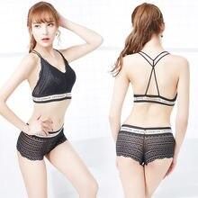 Женское нижнее белье привлекательный прозрачный кружевной комплект