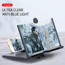 חדש 3D מסך מגבר נייד נייד טלפון מגדלת זכוכית HD Stand עיני הגנה מחזיק עבור וידאו מתקפל מסך מוגדל