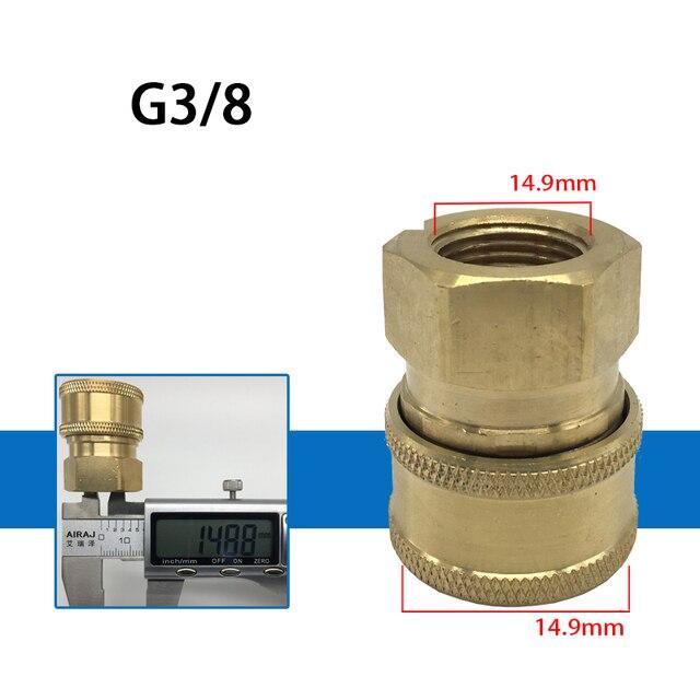 Фото быстрое соединение 3/8 дюйма быстрое высокого давления адаптер