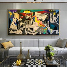 Guernica By Picasso Canvas Paintings Reproductions Famous Canvas Wall Art Posters And Prints Picasso Pictures Home Wall Decor