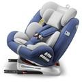 Carmin детское автомобильное безопасное сиденье вперед и назад  вращение на 360 градусов  От 6 месяцев до 12 лет  можно сидеть и спать  детское авто...