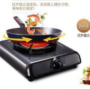 Image 4 - Cuisinière à gaz simple cuisinière à gaz 108d