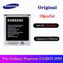 Аккумулятор 10 шт/лот для galaxy express 2 g3815 g3818 g3819