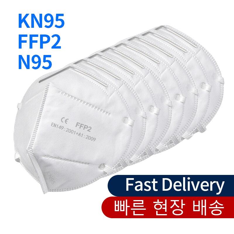 10/50PCS Disposable KN95 Mask Soft Protective Mask Safety Masks As N95 FFP2 Protection Level 99% Filtration Anti Dust Masks
