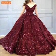 Превосходное бальное платье бордового цвета, вечернее платье, Длинные вечерние платья с V образным вырезом, блестками и открытыми плечами, женское вечернее платье на заказ