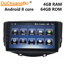 Ouchuangbo 9 inch IPS screen automotive gps car radio for FAW X60 support 8 cores 4+64 carplay DSP android 9.0 OS