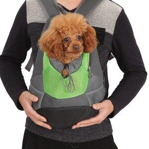Image 5 - חיות מחמד תיק חתול כלב נסיעות תרמיל נייד תיק לנשימה רשת חזה תיק לחיות מחמד תרמיל חיצוני ציוד לחיות מחמד S L