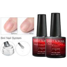 MEET ACROSS Nail Cuticle Oil  Nutrition Art Tools For Manicure Care Treatment Soften Tool