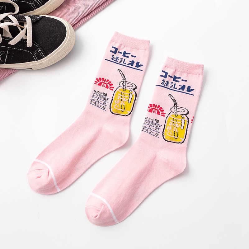 Японские модные кавайные женские носки, милые носки без пятки с героями мультфильмов, длинные хлопковые носки с молочной клубникой Matcha, женские забавные Носки Happy Sox