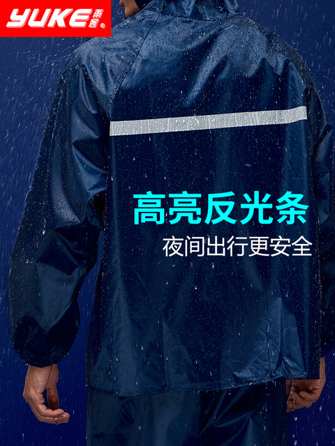 Adult Nylon Blue Raincoat Rain Pants Suit Set Waterproof  Hiking Biking Rain Coat Jacket Mens Sports Suits Capa De Chuva Gfit 2