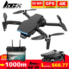 KCX S3 Camera Drone 4K GPS 5G WiFi Brushless Motor FPV Long Distance 1km RC Quadcopter Drone 4K Professional SG108