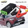 GKFLY профессиональный автомобильный стартер 600A бензиновый дизельный пусковое устройство Power Bank 12В автомобильное зарядное устройство для ав...