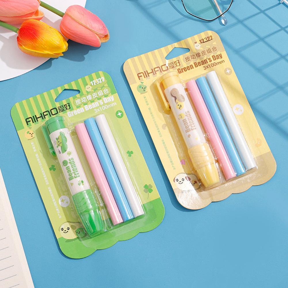 Kawaii Stationery Beans Press Pencil Erasers Set For Kids Clean Writing For Students School Painting Tools Supply Novelty W M8U8