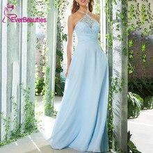 Women's Bridesmaid Dresses Long with Pockets 2020 Lace Halte