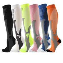 HUAYA – chaussettes de Compression unisexe pour hommes et femmes, en Nylon, pour course à pied, basket-ball, varices, 20-30 Mmhg, bas de Marathon