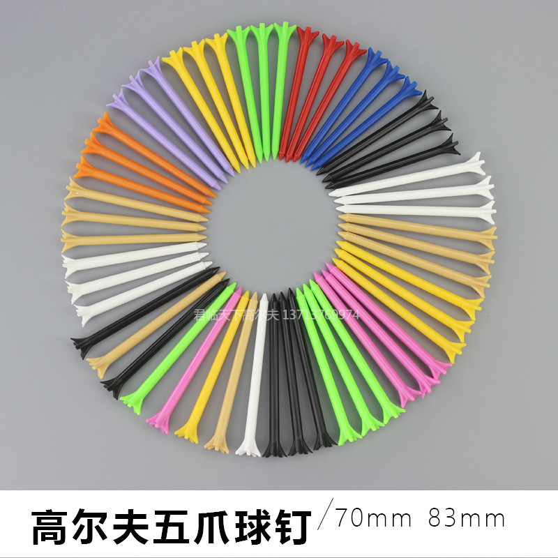 Plastic Nail Guides Golf Wu Zhua Ding Plastic Ball Tee Golf Sleeves Five Claw Ball Studs Crown Ball Needle Multi-color In Bulk