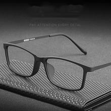 Бизнес оправа для очков Для мужчин tr90 женские квадратной оправе
