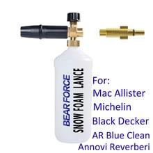 Pistola de espuma, gerador de espuma, bico para mac alister michelin black decker ar, azul de limpeza, annovi reveresis, lavadora de alta pressão