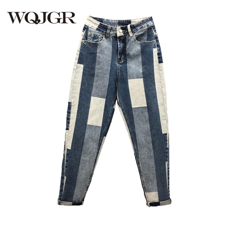 WQJGR High Waist Jeans Spliced Harlan Pants Women Full Length Loose Trousers Women