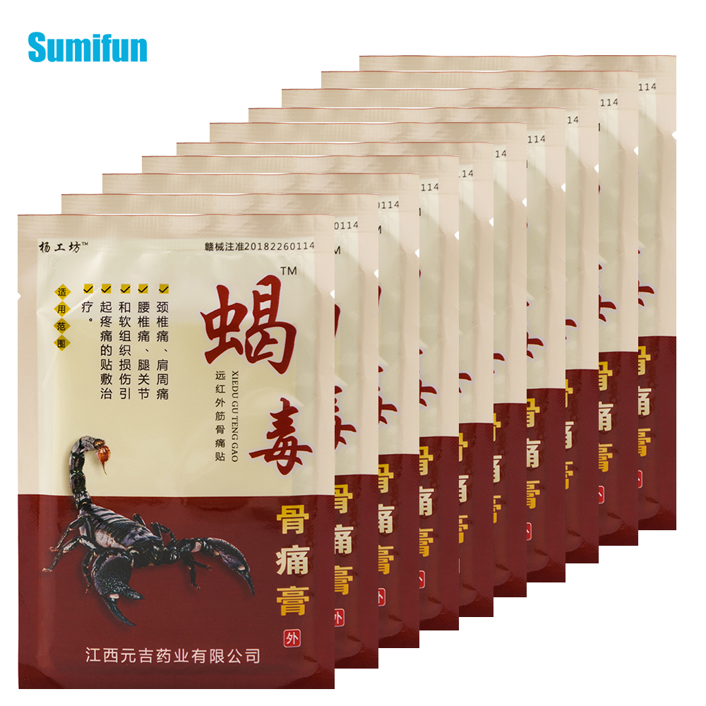 80Pcs Arthritis Joint Pain Relief Patch Chinese Herbal Medical Plaster Body Back Knee Neck Muscle Health Care Plaster D1670