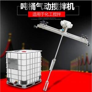 Image 2 - IBC air agitator 1 ton tank mixer machine 1000L capacity stirrer pneumatic agitator tool folding propeller air power supply