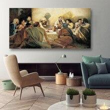 Pintura da Lona Arte Da parede de Decoração para Casa Cartazes 1 Peças Pictures classical HD Impressão Abstrato Jesus Última Ceia Quadro núcleo Pintura