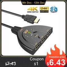 สวิทช์ HDMI 3 พอร์ต 4K HDMI SWITCH 3 in 1 OUT ความเร็วสูง SWITCH Splitter สาย Pigtail รองรับ full HD 4K 1080P 3D ผู้เล่น