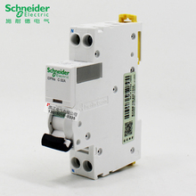 Blanc Schneider A9/F74416/IC60/N 4P 16/A C MCB Miniature Disjoncteur