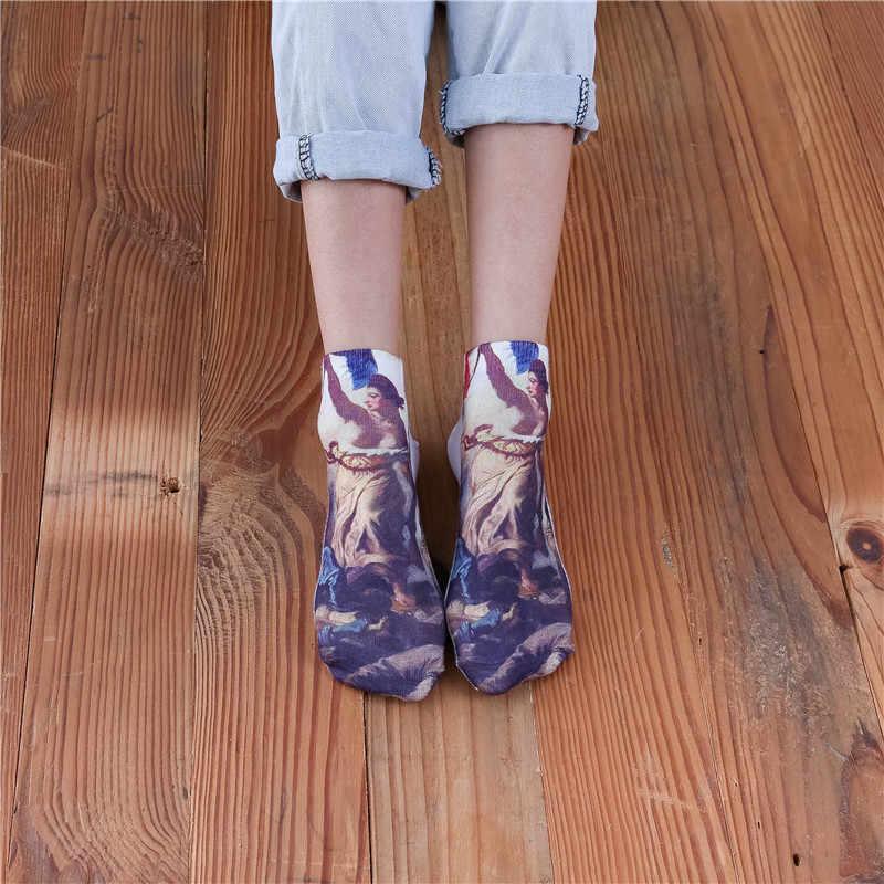 新ハッピーソックス男性おかしいアートヒップホップ靴下カラフルなロットメンズ夏の秋のファッションアンクルソックスセット 3D 印刷ゴッホアート靴下
