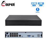 Keeper H.265 8CH 5MP POE NVR Security IP Camera video Surveillance CCTV System P2P ONVIF 2MP/5MP Network Video Recorder