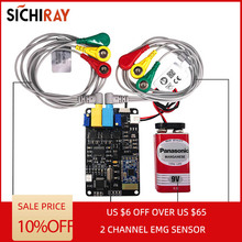 EMG sensor 2 channel Muscle Sensor Module serial port communication secondary development available wearing device