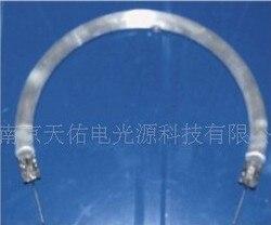Elektryczny element grzejny kwarcowy element ogrzewania na podczerwień do drukowania