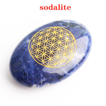 Natural Tumbled Semiprecious Stone Bloom Flower of Life Oval Plam Hand Carved Natural Crystal Geometry Spiritual Stone Healing 14