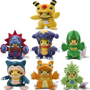 20-23cm Peluche Pikachu Cosplay Tyranitar Hydreigon Charizard Snorlax Ampharos Garchomp Stuffed Soft Plush Doll Kids Toys Gift