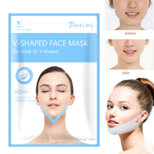 Firming V Face Mask Double V Face Hanging Ear Face Paste Hydrogel Mask Lifting Firming Thin Masseter Band Double Chin Mask 4d double v face shape tension firming face mask paper slimming reduce double chin lifting firming thin masseter face care tool
