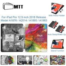 Mtt 2018 Чехол для ipad pro 129 3 го поколения Тонкий чехол