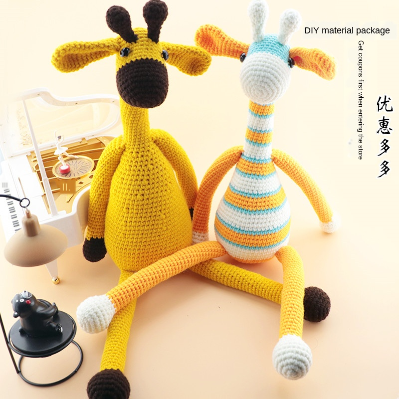 Diy Wool Giraffe Doll Doll Wool Knitted Monkey Doll 5 Strands of Milk Cotton Crochet Doll Knit Material Package