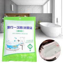 Universal Large Disposable Thickened Bathtub Liner Bag Film for Spa Hotel Portable Travel Cover