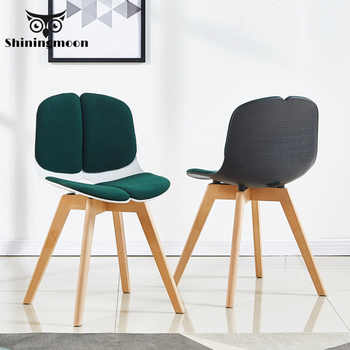 Nordic Solid Wood Plastic Chair Restaurant for Dining Chairs Chinese Wood Working Modern Chair Study Business Chair louis chair - DISCOUNT ITEM  20% OFF All Category