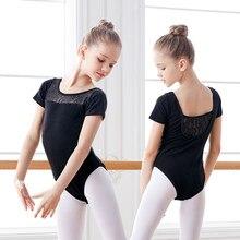 Girls Black Ballet Leotards Kids Lace Splice Dance Wear Short Sleeve Gymnastics Bodysuit for Dancing