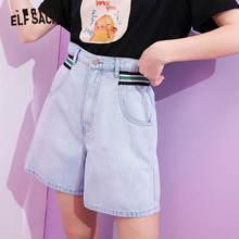 Denim Shorts Baisc ELFSACK High-Waist Ladies Bottoms Minimalist Blue Summer Casual Women