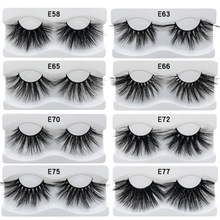 YALIAO E Series 3D Mink False Eyelashes Natural Thick Long Eye Lashes Eyelash Extension Handmade Reusable Makeup Beauty Tools
