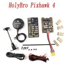 Holybro pixhawk 4 자동 조종 장치 비행 컨트롤러 및 m8n gps 모듈 콤보