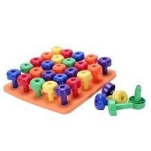 ChildrenS Nail Plate Mushroom Educational Jigsaw Spell Insert Blocks Intelligence Toy Early Educa