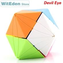 купить Devil Eye Magic Cube Speed Twisty Puzzle Brain Teasers Challenging Intelligence Educational Toys For Children по цене 556.22 рублей