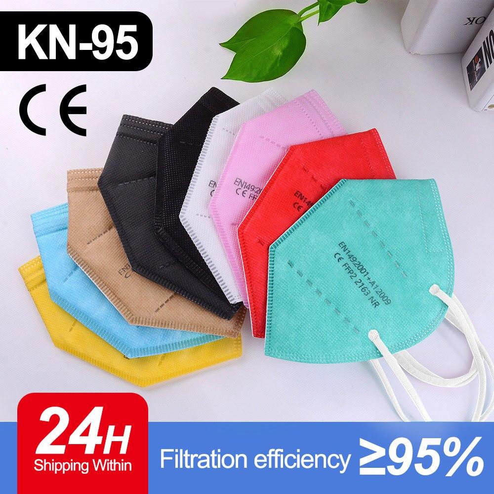 5 слоев FFP2 маска для взрослых KN95 черные маскариллы FPP2 ffp3 homologadas Европа защитная маска для лица KN95 респиратор FFP2MASK CE